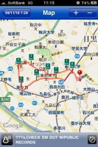 ランニングマップ by RunKeeper