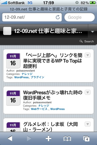 WPtouch_image